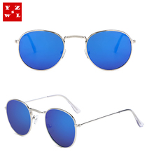 2019 Vintage tinted lens sunglasses Women Alloy Mirror Sunglasses Small size is suitable for girls Face enhancing sun glasses