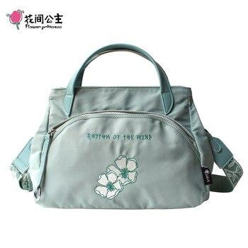 Flower Princess Green Nylon Embroidery Floral Handbag Women Crossbody Bags Teenage Girls Luxury Handbags Women Bags Designer