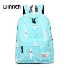 Для женщин рюкзак Мода 2017 г. милый синий кролик шаблон печати большой Ёмкость Обувь для девочек Bookbag корейские женские сумка для ноутбука
