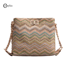 CUMYKA Summer Straw Mini Bag Women 2019 Fashion Chain Woven Shell Small Knitting Crinkle Shoulder Messenger Crossbody Bags
