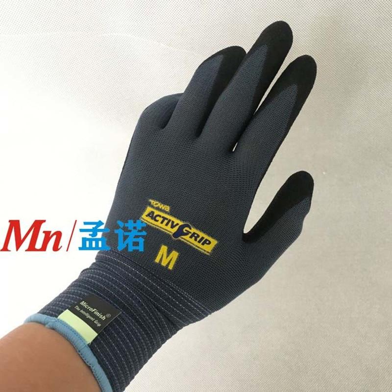 TOWA581 glove Japan 581 NO. 581 nitrile oil resistant antiskid rubber wear gloves