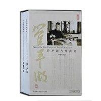 Любимые Qin части Guan Ping hu 4CD + китайский английский Атлас стратированные книги