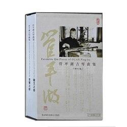 Favoriete Qin Stukken van Guan Ping-hu 4CD + Chinees-Engels Atlas toond boeken