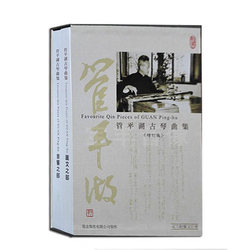 Lieblings Qin Stücke von Guan Ping-hu 4CD + Chinesische-Englisch Atlas strated bücher