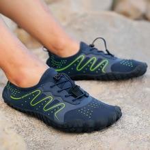 Unisex Water Shoes Men Barefoot Women Beach Sandals Upstream Summer Outdoor Aqua Shoes Sea Quick Dry