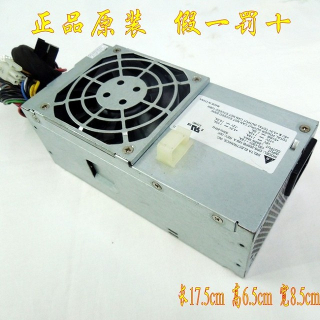Small desktop computer power TFX supply DPS-200PB-169A computer power