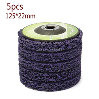 5pcs 125mm Poly Strip Disc Abrasive Wheel Paint Rust Removal Clean Mayitr For Angle Grinder