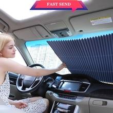 auto car sunshade automatic car sun shade SUV MVP Car Front Windshield Sunshade Rear Window Sun Visor UV Protection 65CM/70CM