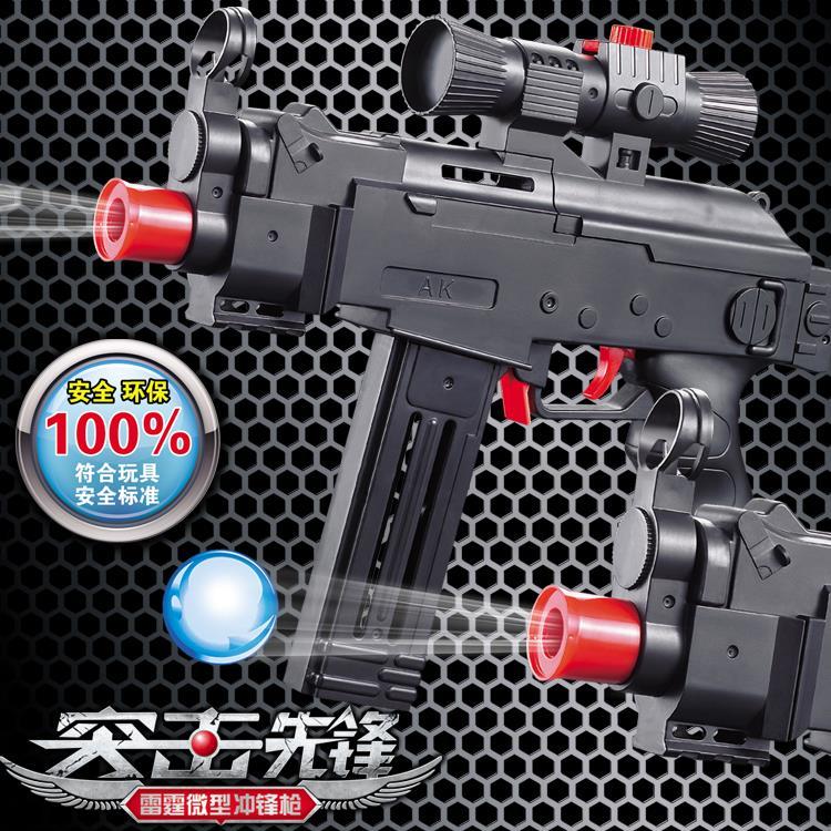 저렴한 가격 무료 배송 MP5 airsoft gun Airgun Soft Bullet 총 페인트 볼 권총 장난감 야외 게임 장난감 CS 게임 슈팅 건