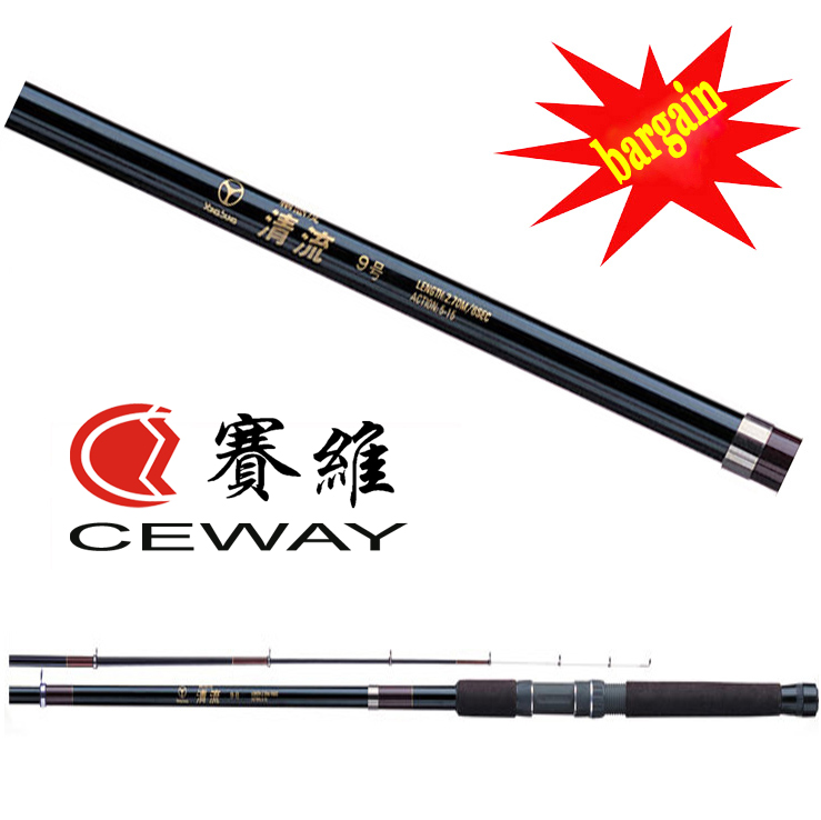 Carbon Coated Boat Fishing Rod CEWAY CLEAR STREAM Fishing Tackle New Poles Telescope Pole Fish Rods Wholesale FREE SHIPPING carbon coated stream fishing rod yongsung feng yu max carbon fresh water carp fishing tackle pole 5 sections 3 1m free shipping
