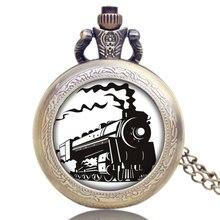 小さな古いアンティーク機関車ロコ列車フロントデザインクォーツネックレスペンダント懐中時計用レディースメンズギフト