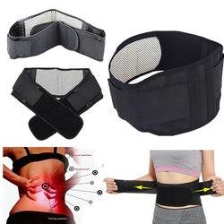 Регулируемый турмалиновый саморазогревающийся магнитный терапевтический Поясничный пояс поясничная поддержка спины поясничная поддержк...
