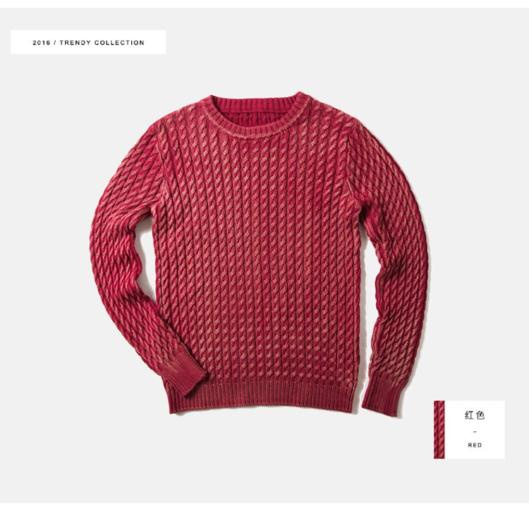 Aolamegs Men Sweater Fashion Casual Solid Color Knitting Pullover 2016 Autumn High Quality Simple Wild O-Neck Knitted Sweaters (12)