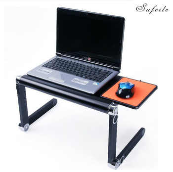 SUFEILE Fashion Laptop Desk 360 Degree Adjustable Folding Laptop Notebook PC Desk Table BLUE Stand Portable Bed Tray D5 - DISCOUNT ITEM  5% OFF All Category