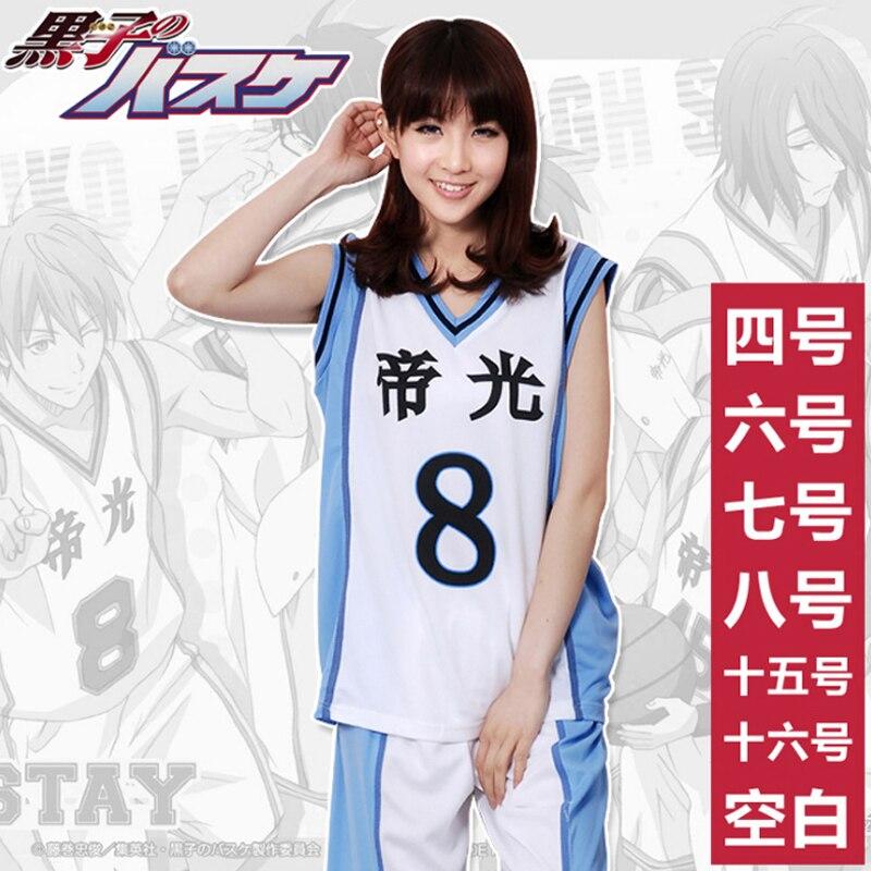 Anime Kuroko no Basuke Basket Jersey cosplay costume Teiko School No.4 5 6 7 8 15 Suit mens uniforms boys clothes Free shipping