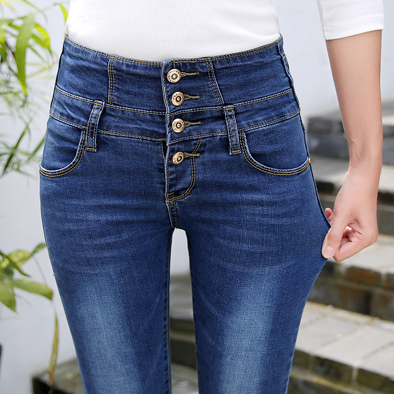 2017 Jorean Womens Jeans Women High Waist Empire Jeans Female Denim Trousers Pencil Pants Femmes Jeans Mujeres