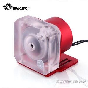 Image 5 - Bykski PWM Automatic Speed 18W Pump / Max 5000RPM / Flow 1100L/H Date Feedback / TDP 23W Manual Speed Regulation 1500L/H