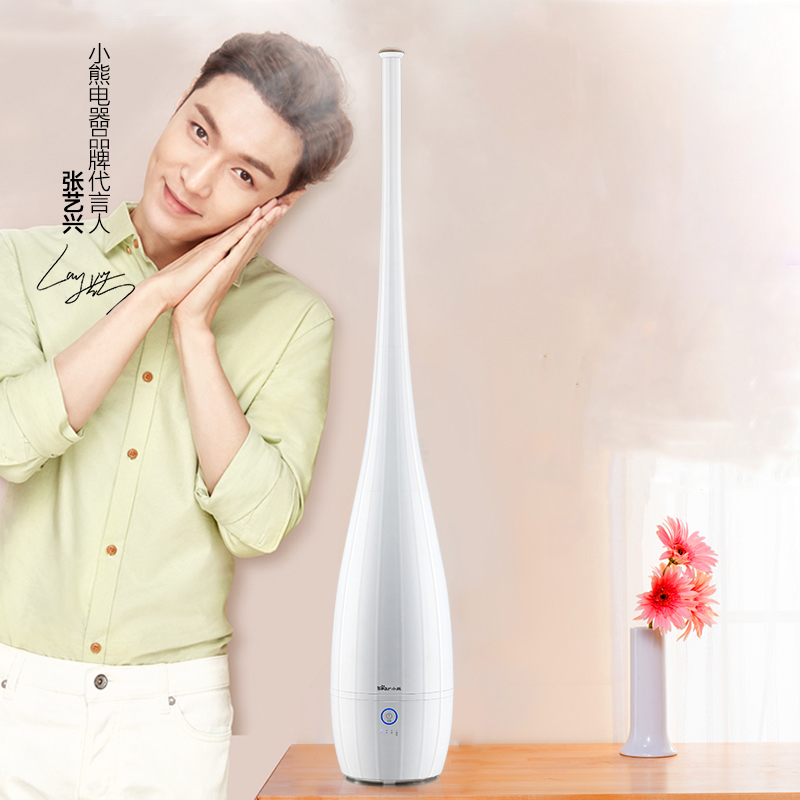 BearJSQ-B40P1 Humidifier Home Mute High Capacity Pregnant Women Baby Floor Style Purify Aromatherapy Machine Mini 6l floor standing humidifier silent bedroom pregnant women baby purification high capacity aromatherapy timing night light