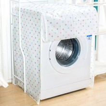 Waterproof sunscreen washing machine cover transparent printing automatic washing machine drum type dustproof cover