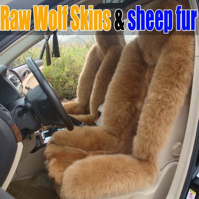 Hiver laine coussin siège auto coussin loup coussin laine coussin pure laine voiture tapis thé couleur pad