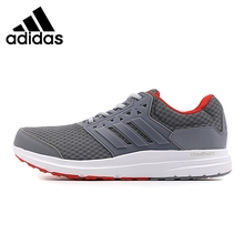 Original New Arrival 2017 Adidas Men's Running Shoes Sneakers(China)