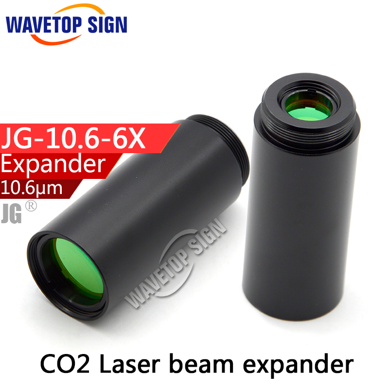 CO2 laser beam expander 6times Fixed Series  JG-10.6-6X USE FOR CO2 LASER MARK MACHINE 5 times co2 galvo system beam expander for laser marking machine laser beam expander