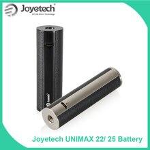 Большая распродажа! Joyetech Unimax 22/Unimax 25 батарея простая упаковка 2200 мАч/3000 мАч 22 мм 510 нить электронная сигарета