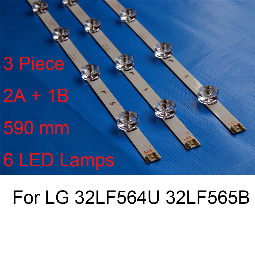 3 Piece Brand New LED Backlight Strip For LG 32LF565B 32LF564U TV Repair LED Backlight Strips Bars A B TYPE 6 Lamps Original