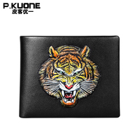 P.KUONE Brand Original Chinese Style The Siberian tiger and the white tiger hand painted purse Handwork Male Wallet