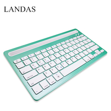 цена на Landas Wireless Bluetooth Keyboard With Stand For Xiao Mi Tablet CellPhone Wireless Socket Keyboard Stand For iPad Laptop
