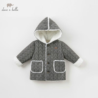DB8706 dave bella baby boy jacket children outerwear fashion coat black white coat