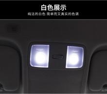 3 PCS Para KIA RIO K2 2006-2012/Hyundai solaris Verna luzes de leitura cúpula lâmpadas LED luzes interiores cor branca adequado