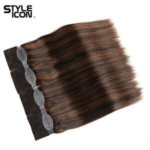 Styleicon, влажные и волнистые человеческие волосы, 4 пряди, индийские волосы Remy, Страстные пучки, пучки для наращивания волос, фортепиано, цвет 33 ...