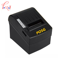 Thermal Receipt Printer 230mm/s Auto Cutter POS Small ticket printer