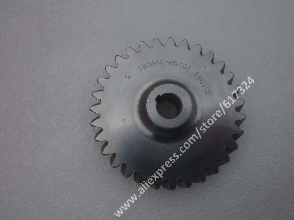 Yangdong engine YND485Q,the drive gear for oil pump, Part number: YND4AG-09201