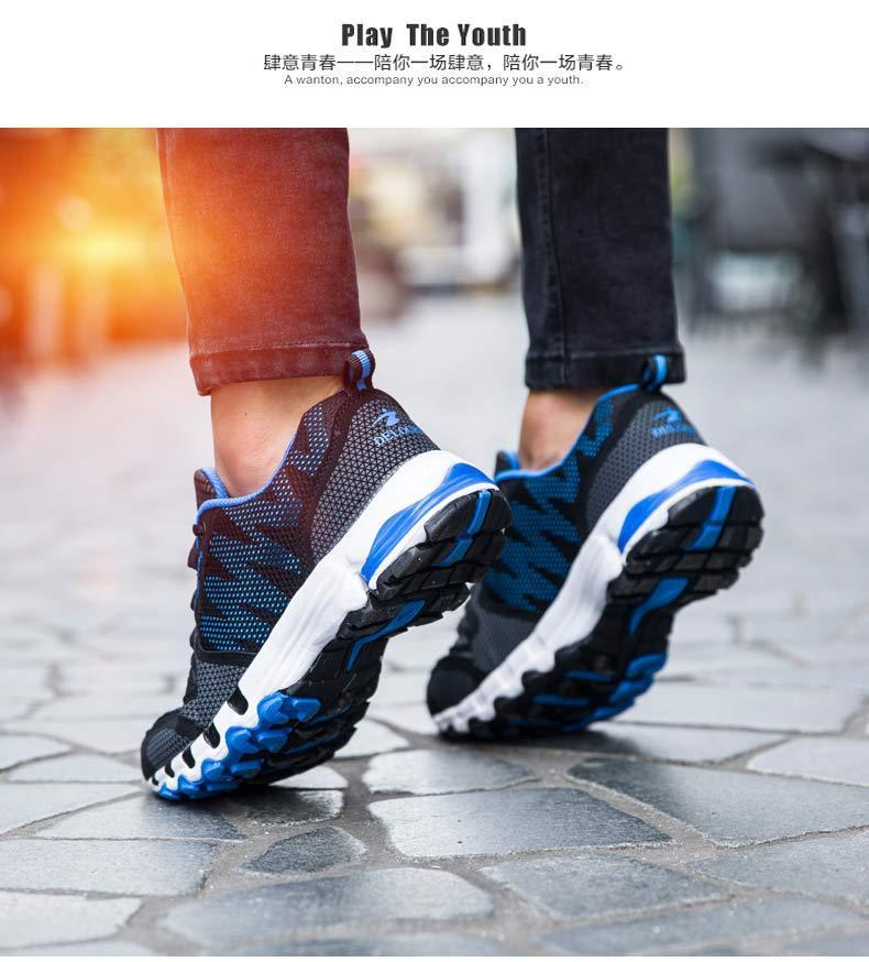 Для мужчин обувь четыре сезона обувь, плотно сидящая на ноге 2018 новый корейский версии диких спортивные туфли