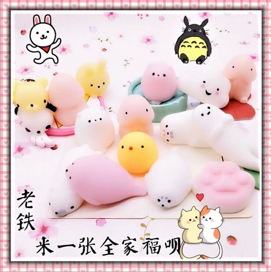 Stress Release Vent Toy Solid Adorable Evil Chic Rabbit Hand Doll Squeezed Mischievous Toy Flexible Glue Animal Seals Dumpling