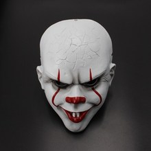 Resin Halloween Cosplay Costume Props Festival White Mask Party Toys Unique Full Face Dance For Men Women
