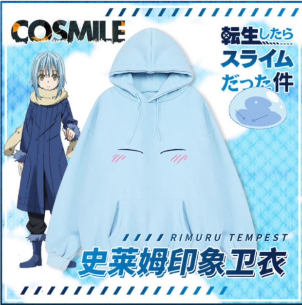 Anime Tensei shitara Slime Datta Ken Rimuru Cosplay Fleece Sha Sweatshirt Hoodie Coat  Costume Hooded Blue