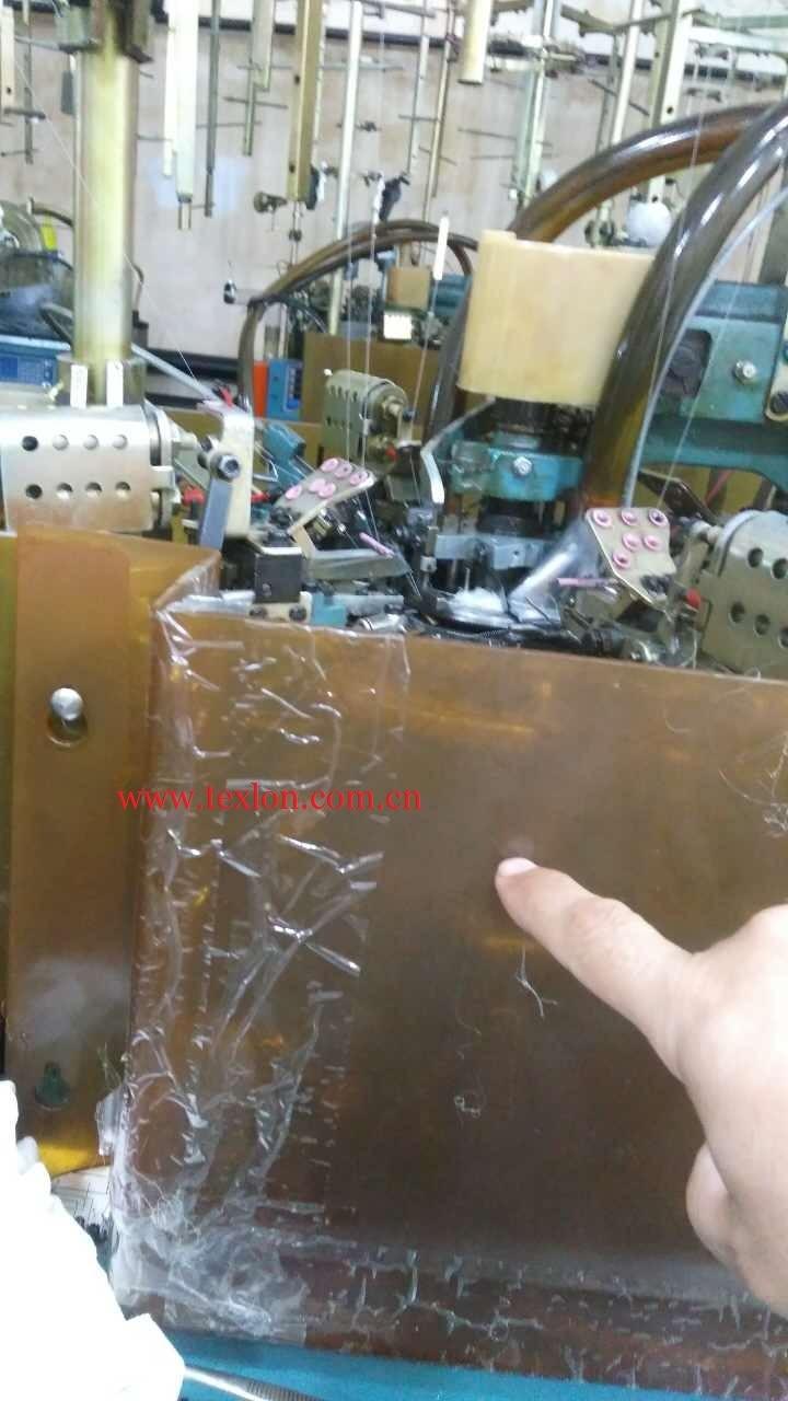 Lonati Goal L301 L304 Hosiery Machine Use Plastic Baffle 3562130 3562140 3562150 3562160 5 pcs hosiery machine accessories fdu3 transfer programs to lonati stocking machine and santoni sangiacomo seamleass machines