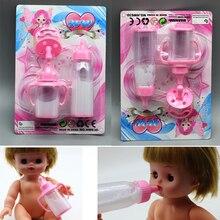 3pcs/set Magic mike bottle baby doll feeding bottle feeder nipple for doll toy m