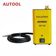 AUTOOL SDT106 диагностический детектор утечки трубных систем для мотоциклов/автомобилей/внедорожников/грузовиков тестер утечки дыма