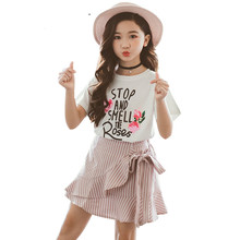 Summer Girls Clothes Set Floral Shirt+Striped Bow Skirt 2 Pcs Casual For Teenage Winter Clothing Girl 6 8 12 Years