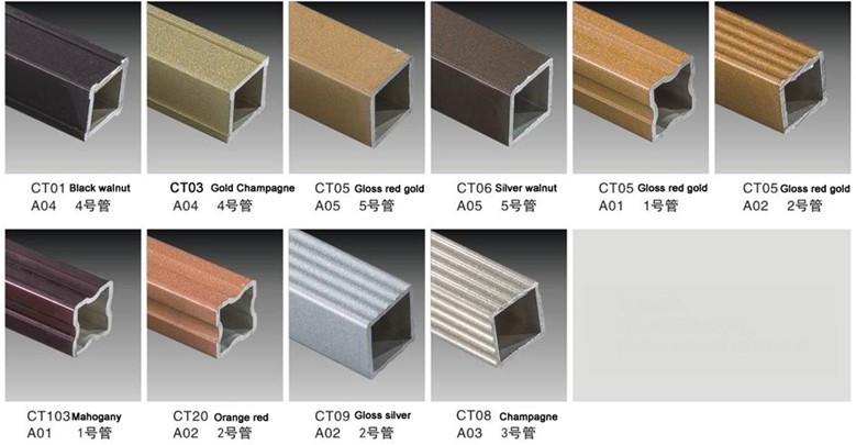 frame colorSs