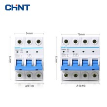 CHINT 3P/4P 400V Circuit Breakers NBE7 Series Household Air Switch C Type Short Protector 32A 63A Free shipping