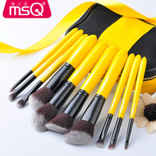 MSQ 10pcs/set Makeup Brushes Set Face Basic Brush Blending Eyeshadow Lip Make Up Kit Soft Synthetic Hair Cosmetics Tools