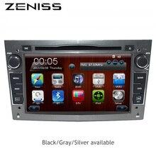 Envío libre Universal 2din coches reproductor de dvd para Opel Astra Vectra Antara Zafria Corsa Radio de Coche Navegación GPS WIFI Radio