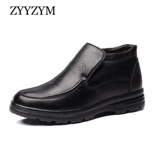 ZYYZYM Mens Boots Leather Winter Plush Keep Warm Business High Top Men Cotton Shoes Snow Zapatos De Hombre