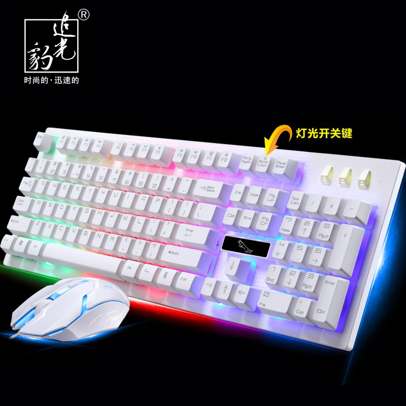 Backlight LED Pro Gaming Keyboard USB Wired Powered Gamer Keyboard With 2000 DPI Mouse For Computer Game LOL Light Gaming ...