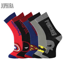 European and American hero series Superman Spiderman Batman American captain calf socks cotton men socks cartoon socks printio american hero
